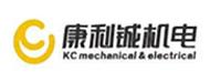 浙江康利铖机电有限公司